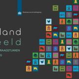 Nederland verbeeld